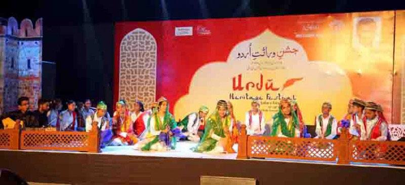 wirasat-urdu