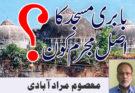 Masoom-Muradabadi