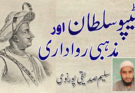 Tipu-Sultan-AT