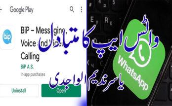 yasir-nadeem