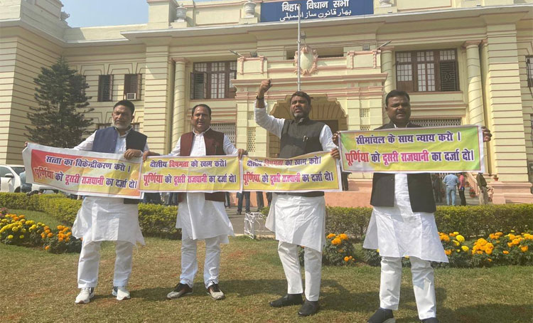 protest-in-bihar-assembly