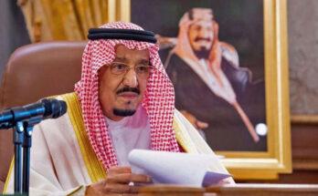 king-salman-bin-abdul-aziz