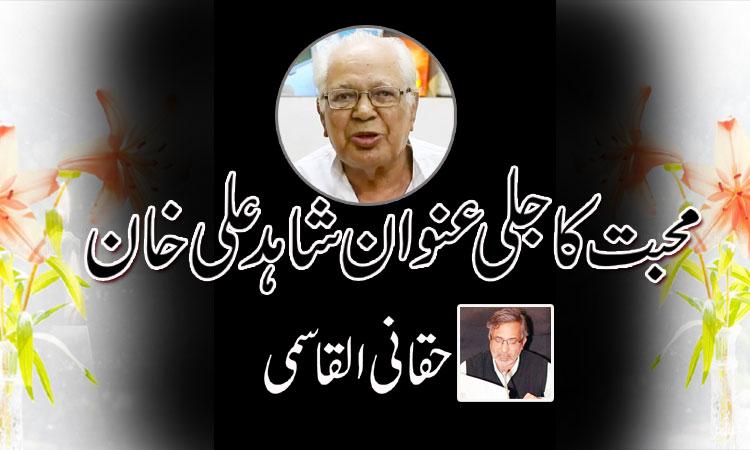 shahid-ali-khan